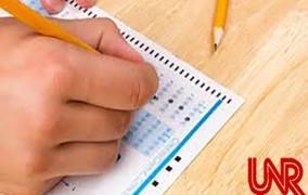تمام آزمونهای بینالمللی تا اول اردیبهشت ماه لغو شد