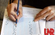 تقویم برگزاری آزمون های نیمه اول ۱۴۰۰ اعلام شد / آغاز برگزاری کنکور سراسری از ۹ تیرماه