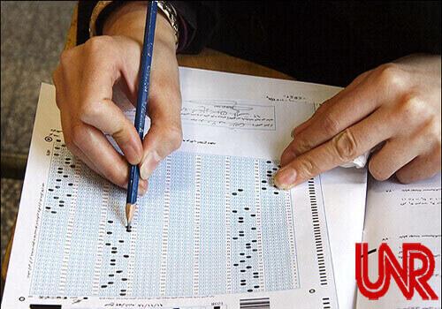 آزمون EPT و تعیین سطح زبان انگلیسی آبان ماه دانشگاه آزاد برگزار نمیشود