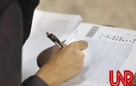 لغو تمامی آزمونهای بین المللی ایران در اسفند ماه