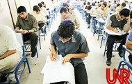 آغاز انتخاب رشته داوطلبان کنکور کارشناسی ارشد از ۲۱ خرداد ماه
