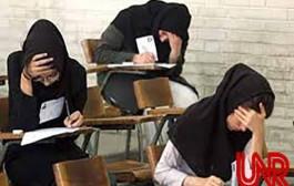 آخرین مهلت انتخاب رشته داوطلبان دکتری دانشگاه آزاد فردا 4 خرداد