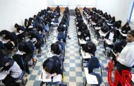برنامه برگزاری امتحانات لغو شده دانشگاه شهید چمران اهواز
