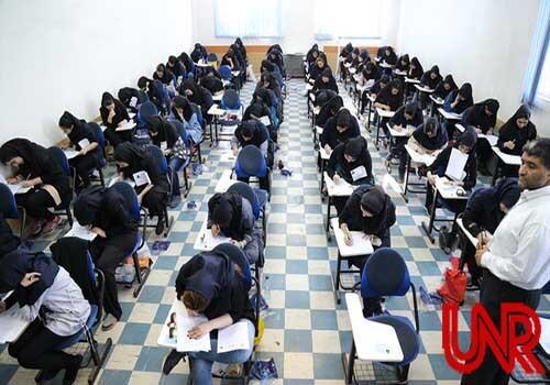 نتایج آزمون دکتری تخصصی گروه پزشکی تا چهارشنبه 7 مهر اعلام می شود