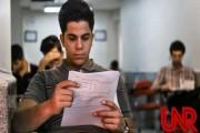 ثبت نام پذیرفته شدگان کارشناسی ارشد بدون آزمون دانشگاه آزاد از امروز آغاز میشود