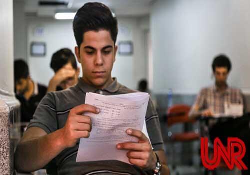 نتایج آزمون زبان وزارت بهداشت اعلام شد