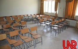 دانشگاه قم دانشجوی بین المللی پذیرش می کند