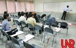 جزئیات پذیرش دانشجوی کارشناسی ارشد در دانشگاه تربیت مدرس