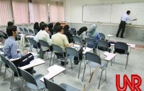 آمار جذب دانشجوی دکتری علوم پزشکی به صورت بورسیه