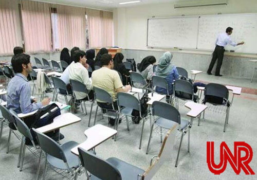 دانشگاه کردستان دانشجوی کارشناسی ارشد بدون آزمون پذیرش می کند