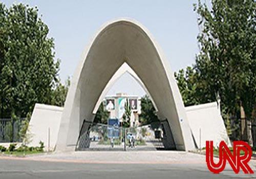 زمان ثبتنام دانشجویان کارشناسی ارشد دانشگاه علم و صنعت ایران