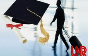 اعلام ضوابط بورسیه پذیرفتهشدگان دکترای تخصصی دانشگاه آزاد