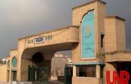 ثبتنام بدون آزمون دانشگاه پیام نور تهران در مقطع کارشناسی