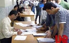 پذیرش بر اساس سوابق تحصیلی کاردانی ناپیوسته دانشگاه آزاد آغاز شد