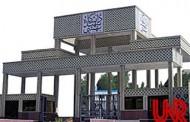 فراخوان پذیرش دانشجوی ارشد بدون آزمون ۹۶ دانشگاه شهید بهشتی