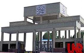 دانشگاه شهید بهشتی دانشجوی کارشناسی ارشد بدون آزمون پذیرش می کند