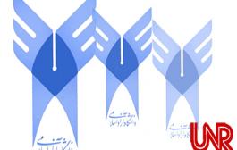 ثبت نام آزمون EPT مهر ماه دانشگاه آزاد اسلامی آغاز شد