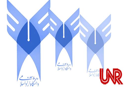 تمدید ثبتنام آزمون EPT فروردین دانشگاه آزاد اسلامی
