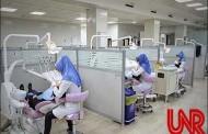 تکمیل ظرفیت آزمون دستیاری دندانپزشکی ۹۶ به زودی اعلام می شود
