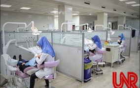 منابع آزمون دکتری تخصصی دندانپزشکی منتشر شد