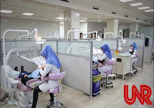 جزئیات آزمون دانشنامه تخصصی دندانپزشکی