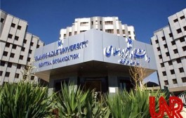 نتایج انتخاب رشته کارشناسی رشته های پزشکی دانشگاه آزاد اعلام شد