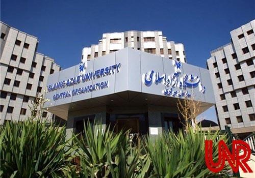 تکمیل ظرفیت دانشگاه آزاد فقط در رشتههای علوم پزشکی مجوز گرفت / لغو تکمیل ظرفیت سایر رشتهها