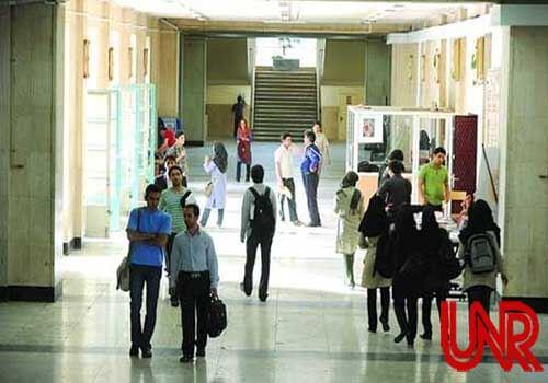 دانشگاه عدالت برای نیمسال دوم در ۵ رشته دانشجو می پذیرد
