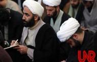 آغاز ثبتنام پذیرش دانشجو در دانشگاه قرآن و حدیث