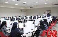 پذیرش دانشجو در پردیس بینالمللی کیش دانشگاه تهران