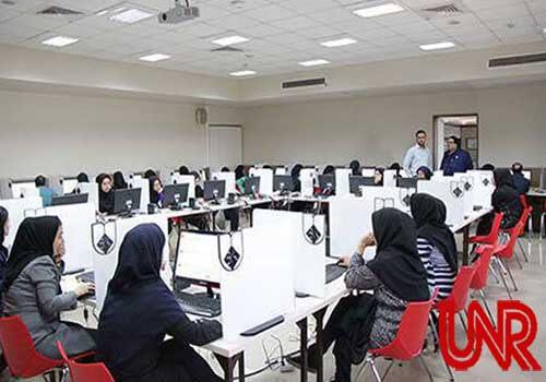 پذیرش دانشجوی کارشناسی ارشد مجازی در دانشگاه کردستان