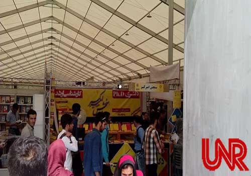 آغاز ثبتنام بن خرید کتاب نمایشگاه بینالمللی کتاب تهران